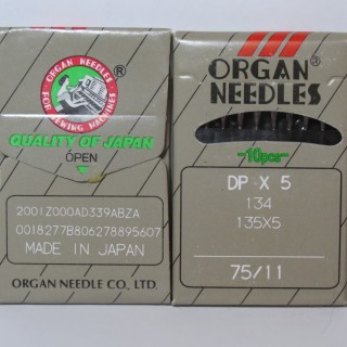Organ Needles DPx5 №75