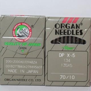 Organ Needles DPx5 №70
